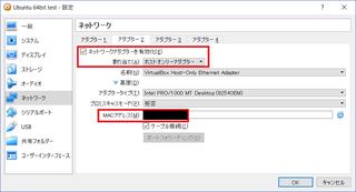 ubuntuVM+Docker_04.png