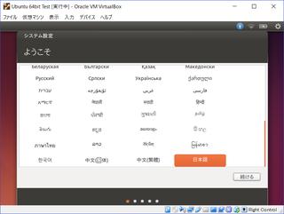 ubuntuVM+Docker_05-00-01.png