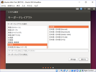 ubuntuVM+Docker_05-00-02.png