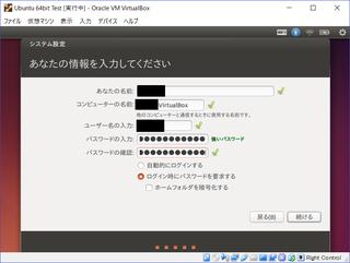 ubuntuVM+Docker_05-00-03.png