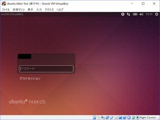 ubuntuVM+Docker_05-00-04.png