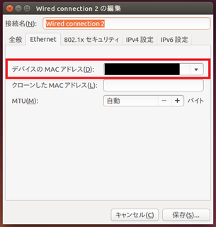 ubuntuVM+Docker_06-01.png