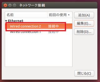 ubuntuVM+Docker_06.png