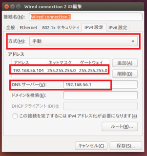 ubuntuVM+Docker_07.png