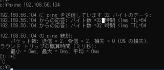 ubuntuVM+Docker_08.png