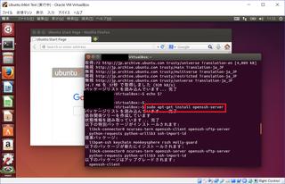 ubuntuVM+Docker_09-02.png