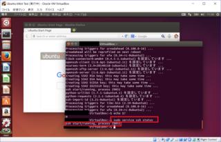 ubuntuVM+Docker_09-03.png
