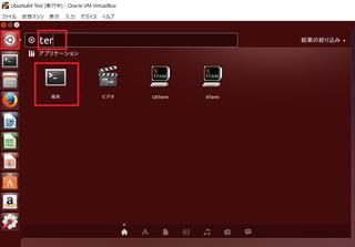 ubuntuVM+Docker_09.png