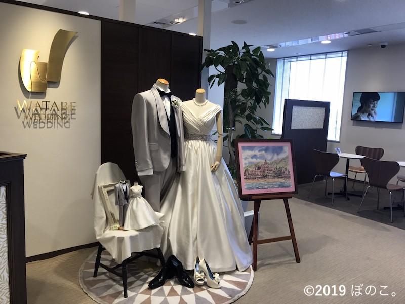 ワタベウェディング横浜グランドプラザサロン