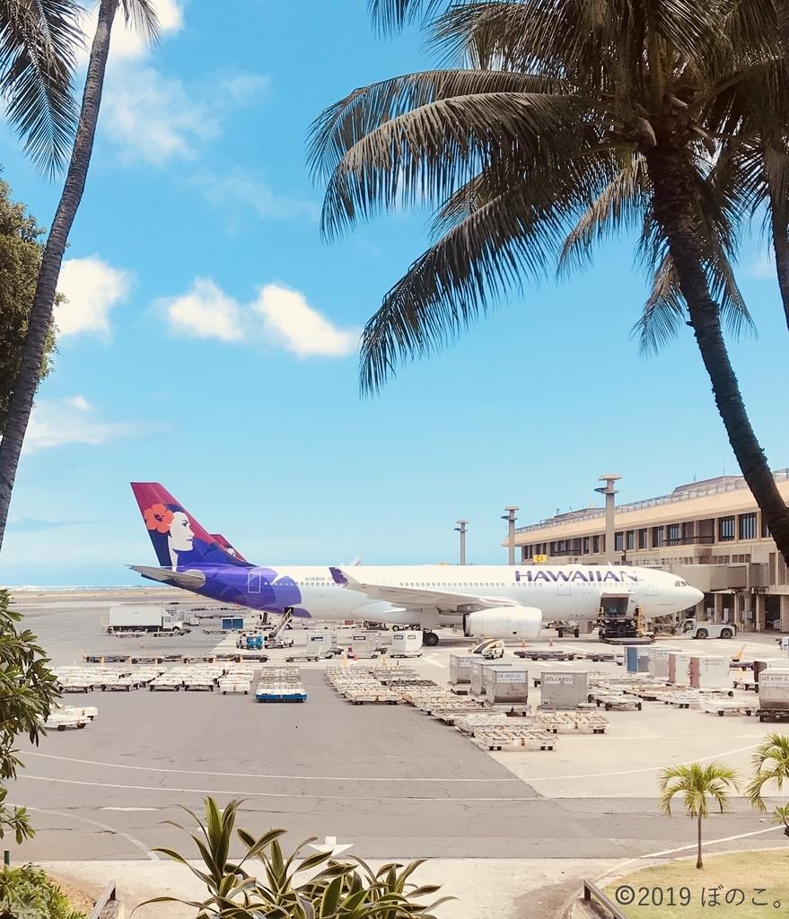 ハワイアン航空@ホノルル空港