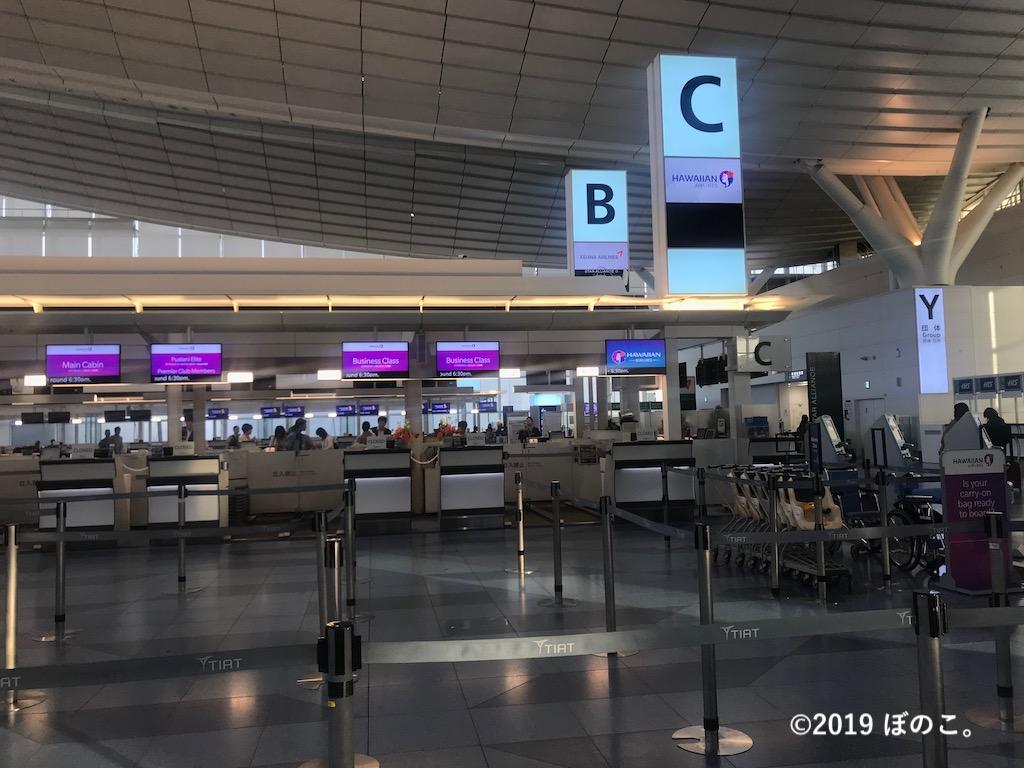 ハワイアン航空チェックインカウンター@羽田空港