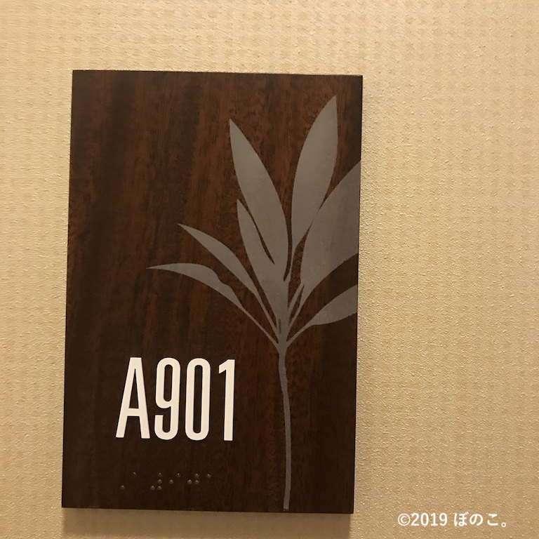 ザ・アリイ 901号室