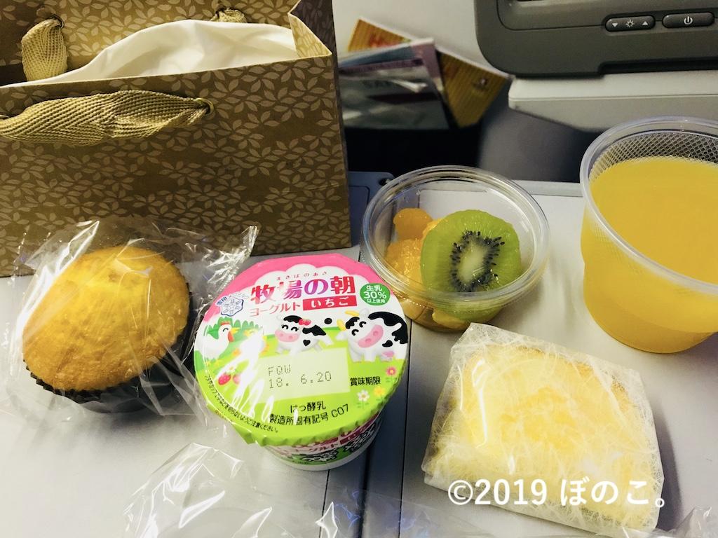 ハワイアン航空 羽田→ホノルル便 機内食