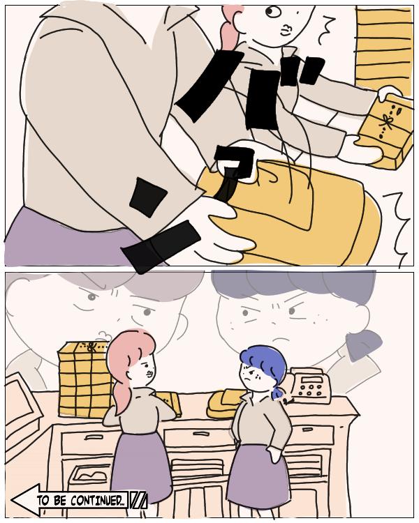 ぼのこと女社会 第16話