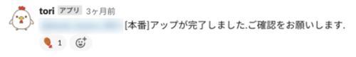 f:id:rmuraoka:20201026121928p:plain