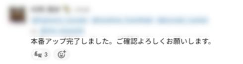 f:id:rmuraoka:20201026125308p:plain