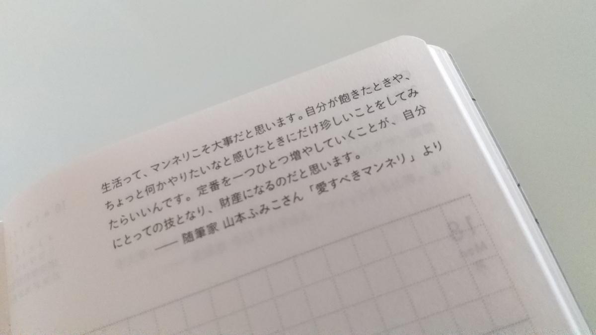 f:id:rnizuki:20210608144303j:plain