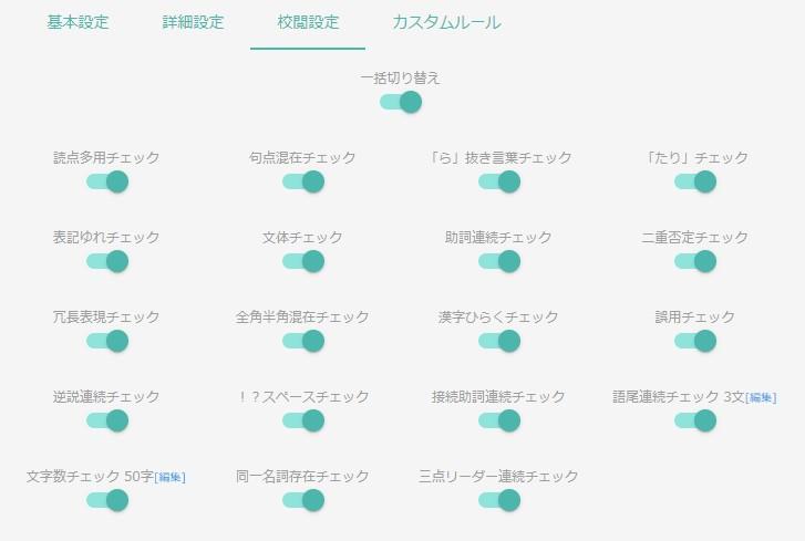 f:id:rnizuki:20210609001746j:plain