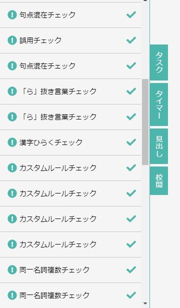 f:id:rnizuki:20210609011526j:plain