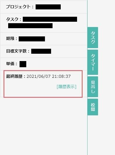 f:id:rnizuki:20210609091938j:plain