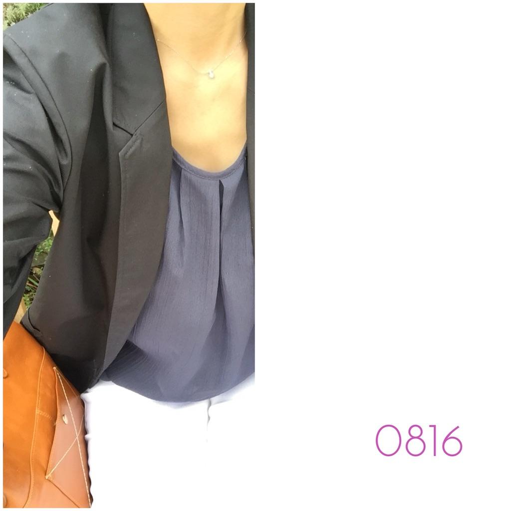 f:id:rno670:20160817211959j:image