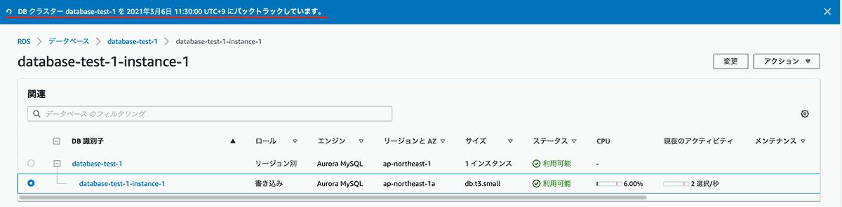 f:id:ro9rito:20210312170812p:plain