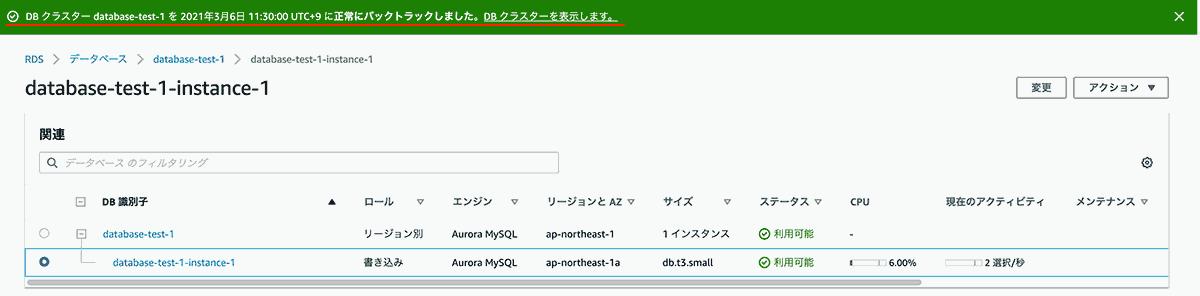 f:id:ro9rito:20210312170829p:plain