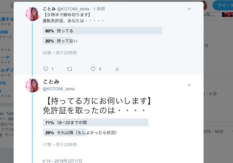 f:id:ro_K_oto:20180211222034p:plain