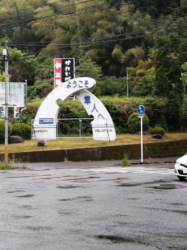 f:id:road-suzu:20210502205910j:plain