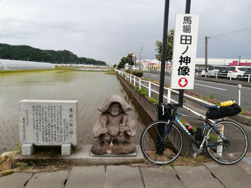 f:id:road-suzu:20210502210003j:plain
