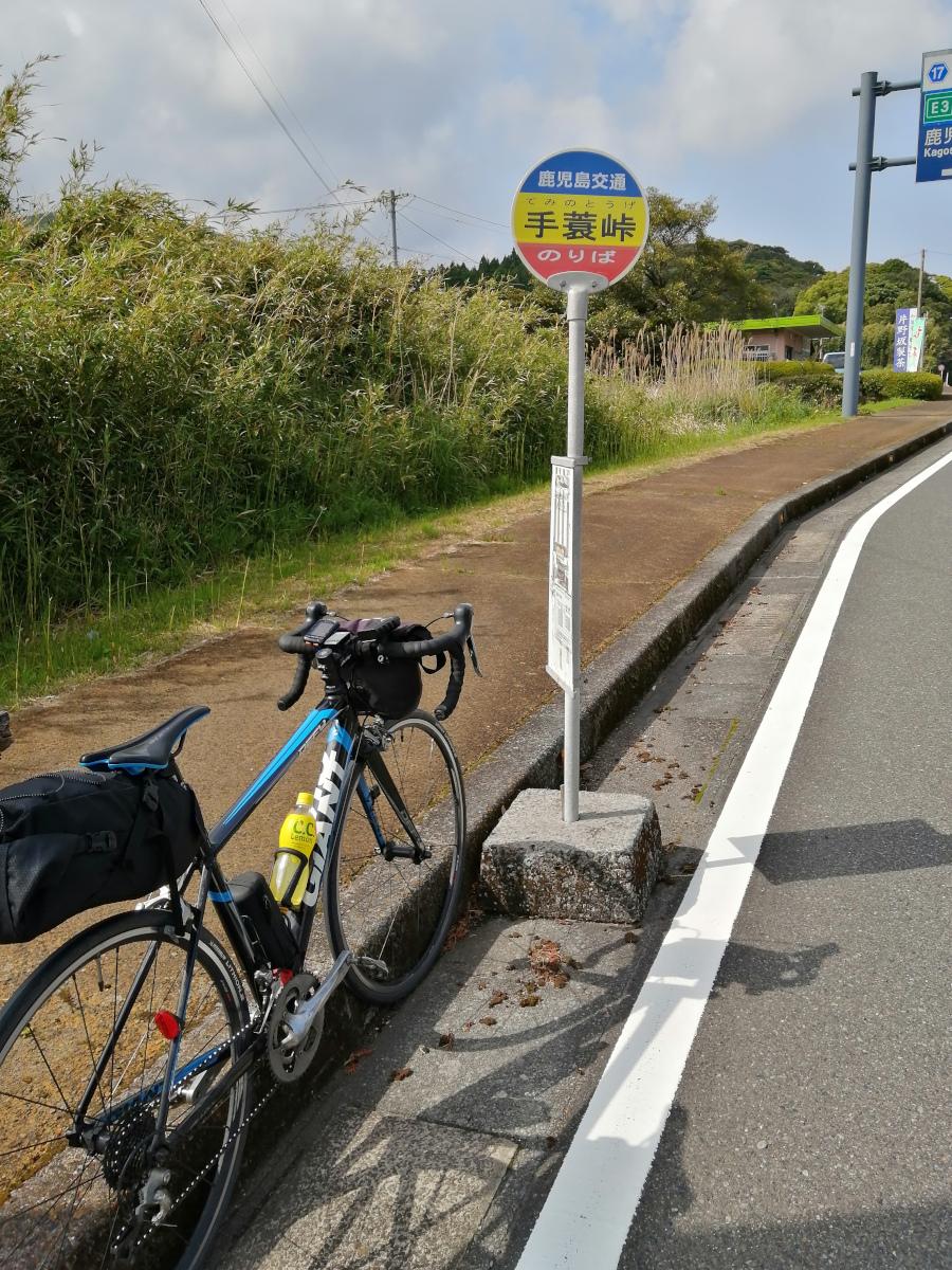 f:id:road-suzu:20210504170736j:plain