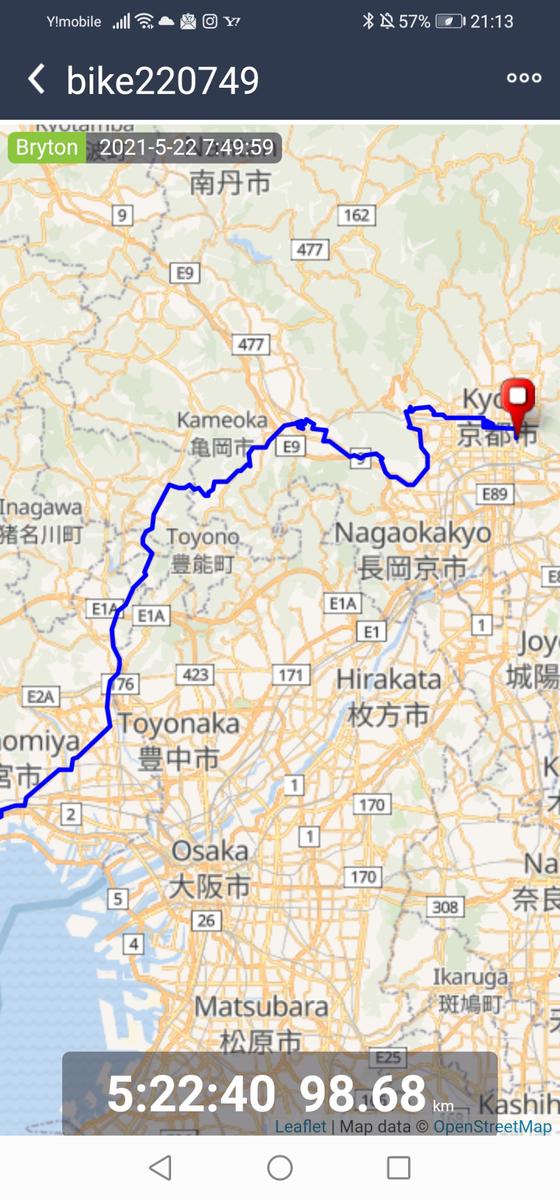 f:id:road-suzu:20210523230415j:plain