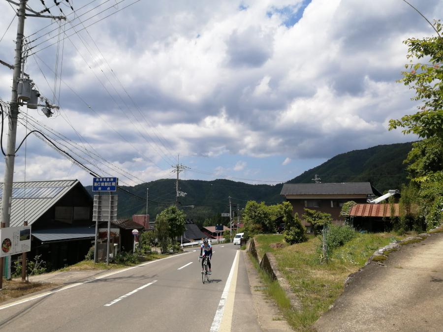 f:id:road-suzu:20210531183956j:plain