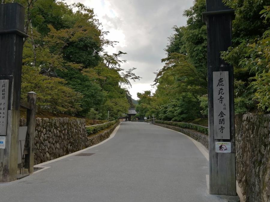 f:id:road-suzu:20210531191949j:plain