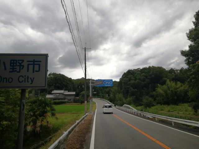 f:id:road-suzu:20210718104528j:plain