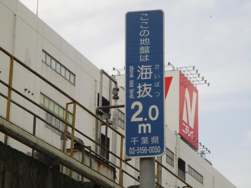 5.千葉県道156号 船橋埠頭線(再...