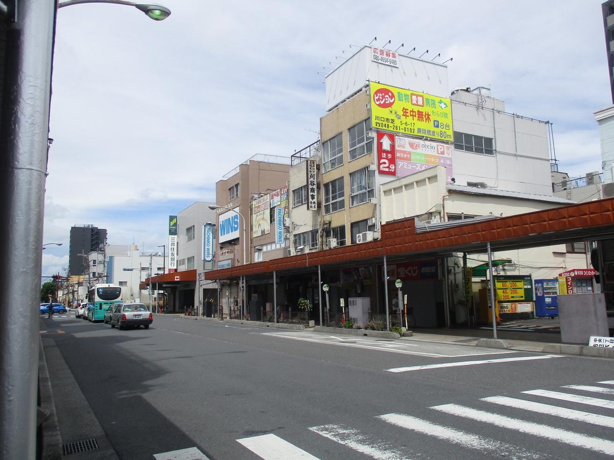 16.埼玉県道117号 蕨停車場線 - 都道府県道完走記