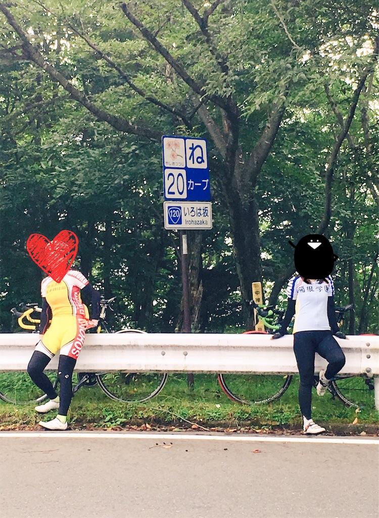 f:id:road_mushi:20160814091037j:image