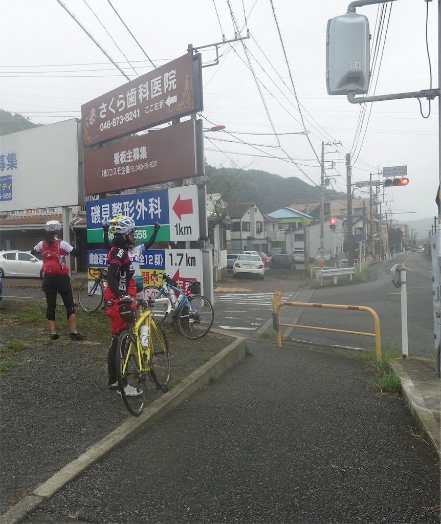 f:id:road_mushi:20160921193427j:image