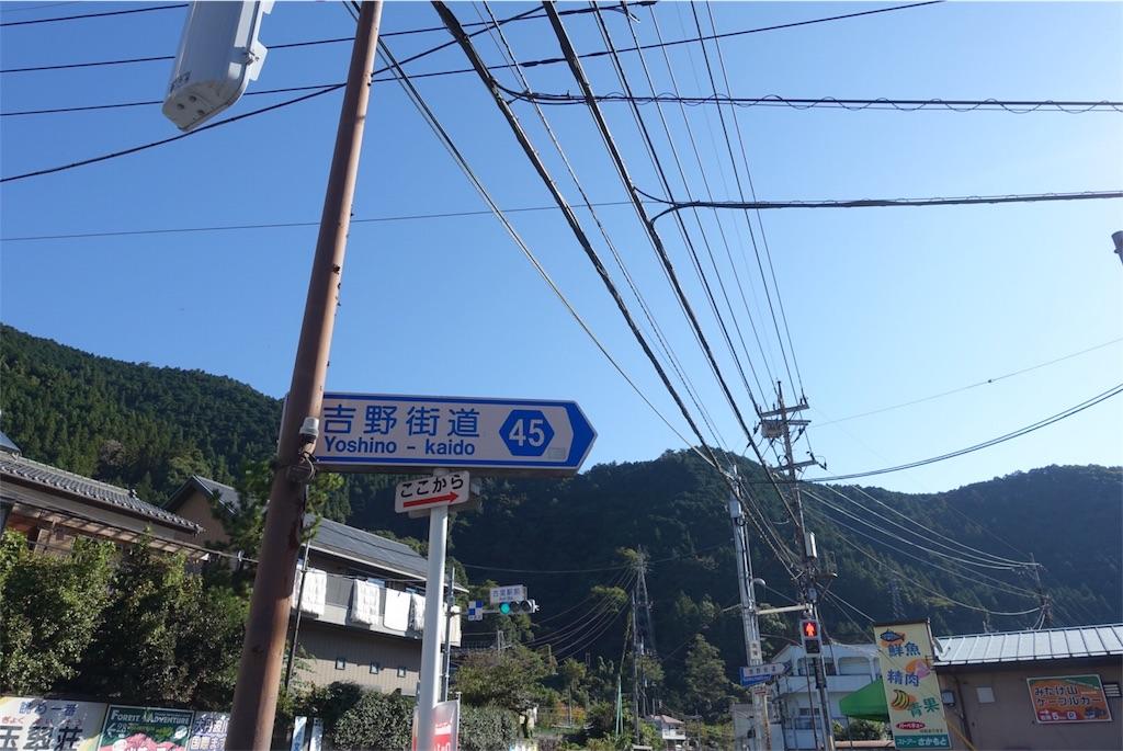 f:id:road_mushi:20161017220249j:image