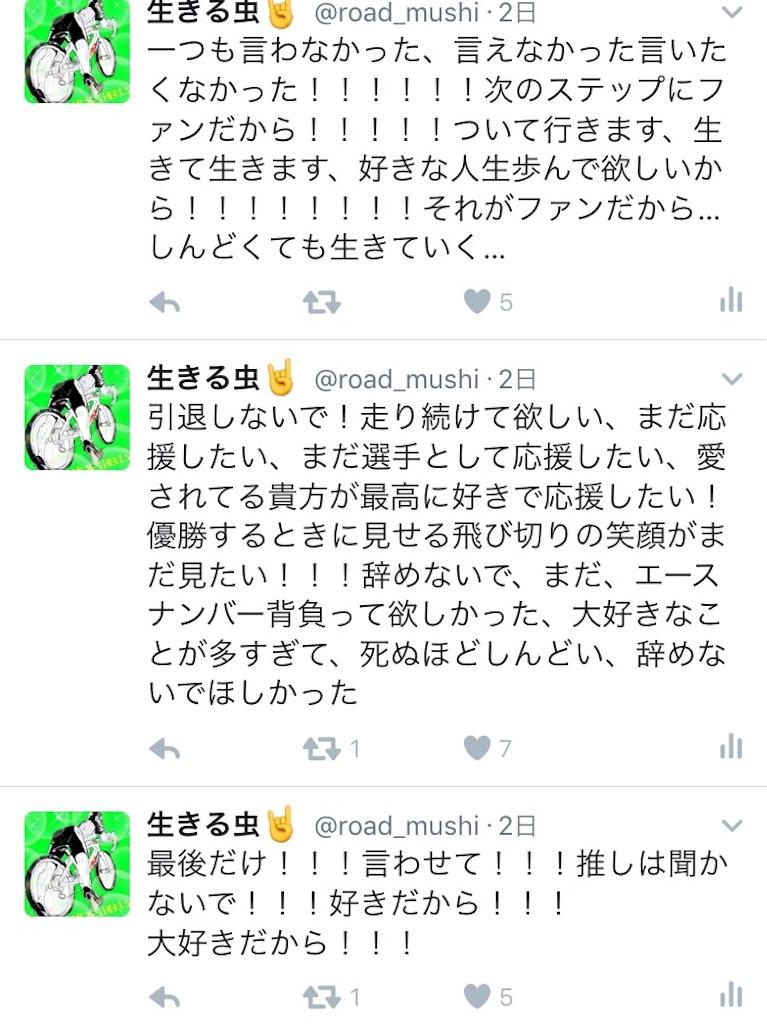 f:id:road_mushi:20161027211225j:image