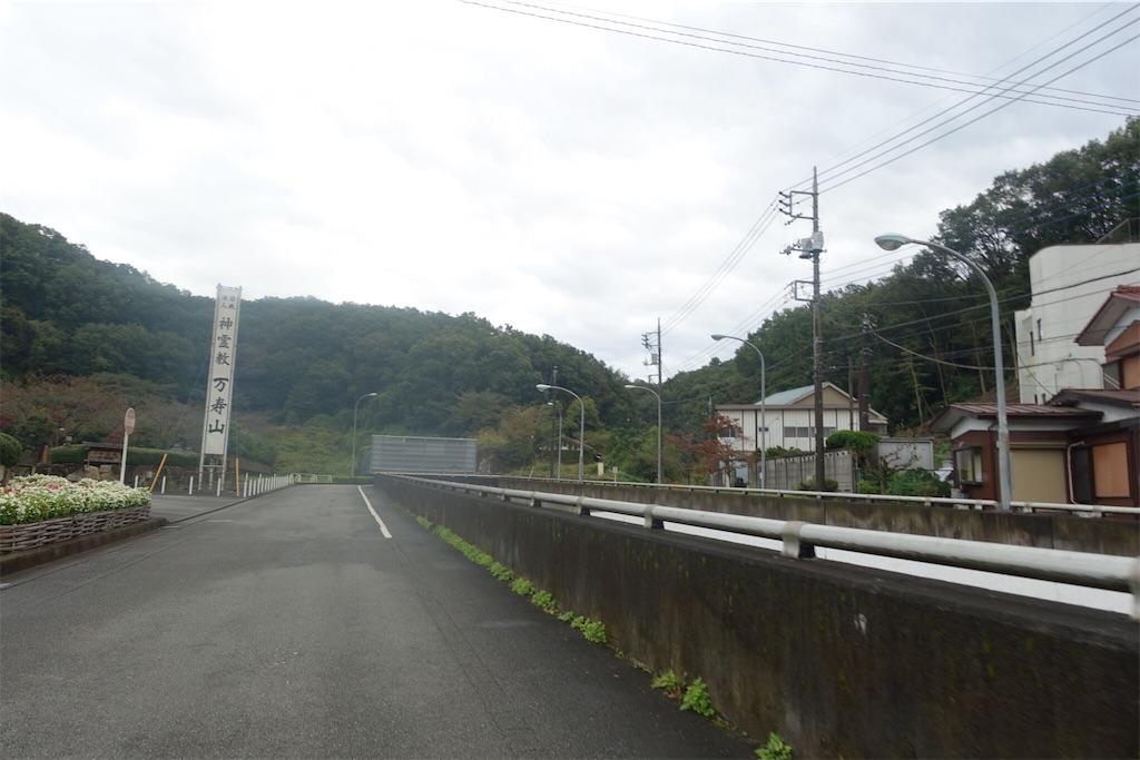 f:id:road_mushi:20161031221453j:image