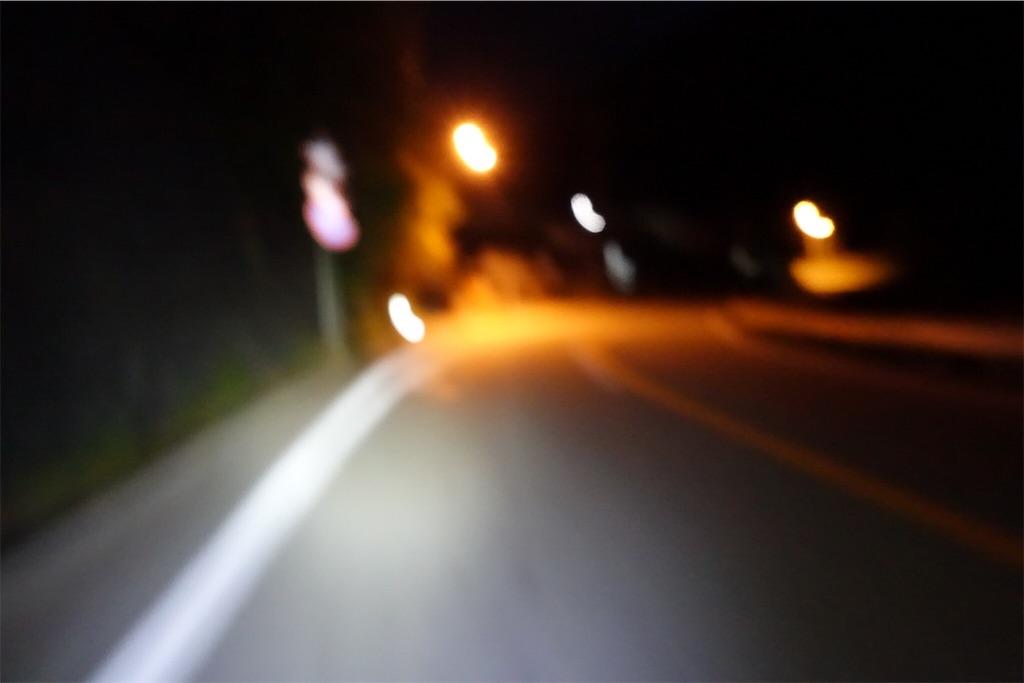 f:id:road_mushi:20161101233548j:image