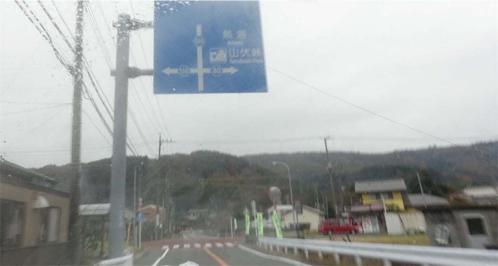 f:id:road_mushi:20161202235519j:image