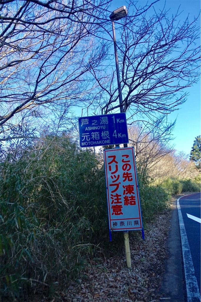 f:id:road_mushi:20170106091111j:image