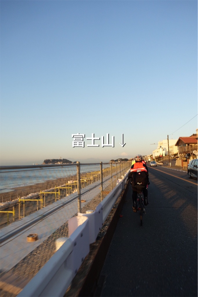 f:id:road_mushi:20170108135057j:image