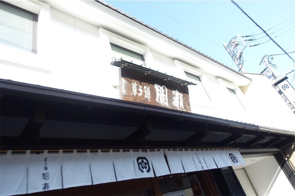 f:id:road_mushi:20170109005146j:image