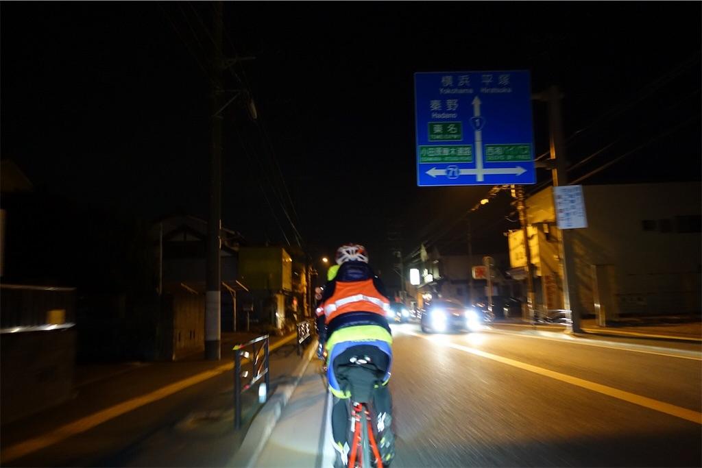 f:id:road_mushi:20170115103339j:image