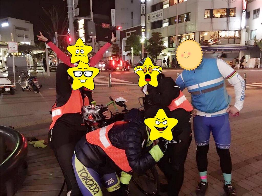 f:id:road_mushi:20170115104624j:image