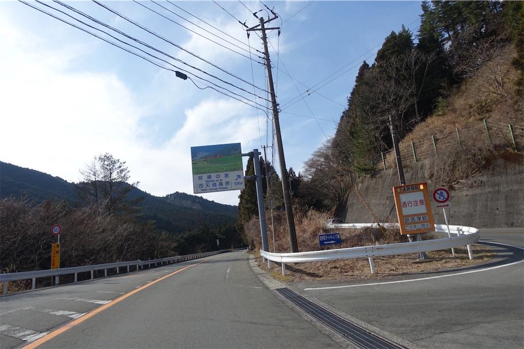 f:id:road_mushi:20170130183346j:image